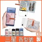 三星 A71 A51 Note10+ S10+ A80 A50 A30S A70 A9 A7 2018 J6+ A20 S9+ 細扣卡夾 透明軟殼 手機殼 訂製
