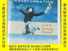 二手書博民逛書店Luke罕見10 Transformation (L-10-T)