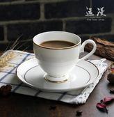 金邊陶瓷咖啡杯簡約骨瓷下午茶杯歐式陶瓷杯碟咖啡廳杯子logo【非凡】