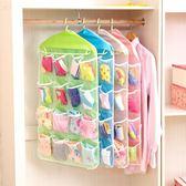 布藝儲物袋襪子內衣收納袋掛袋衣櫃衣櫥牆掛式壁掛門後整理雜物袋  初語生活