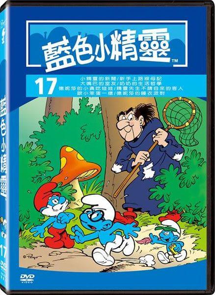 藍色小精靈 16 + 17 + 18 DVD (音樂影片購)