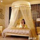 吊頂蚊帳1.2m1.5m1.8m床2米免安裝吸頂宿舍學生加密吊掛圓頂蚊帳MBS『潮流世家』