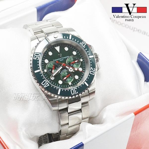 valentino coupeau范倫鐵諾 夜光時刻 不鏽鋼 防水手錶 男錶 潛水錶 水鬼 石英錶 V61589三眼綠