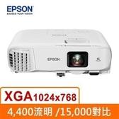 EPSON EB-2042 商務會議投影機【4400流明 / XGA 1024x768】