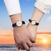 手錶 考試手錶小錶盤手錶女學生簡約小巧小清新防水皮帶款手錶女石英錶 唯伊時尚