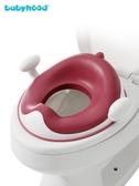 寶貝兒童坐便器馬桶圈女寶寶馬桶蓋坐墊圈男小孩如廁訓練神器  免運快速出貨