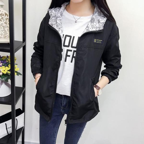 外套 2018秋裝新款女風衣外套學院風長袖正韓學生寬鬆兩面穿薄款短外套【快速出貨】