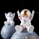 網美宇航員太空人創意儲蓄罐可愛個性男孩兒童存錢罐【小獅子】