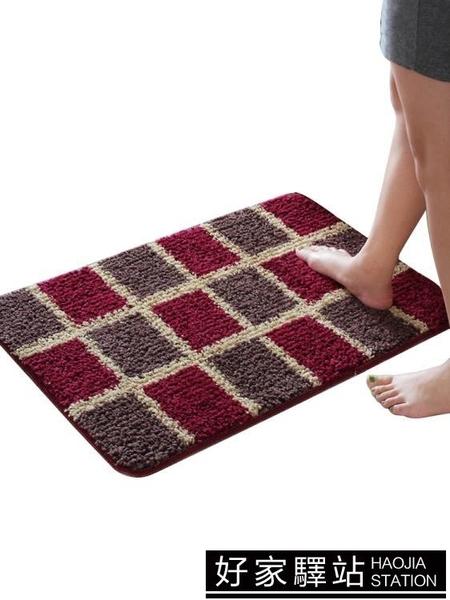 進門地墊家用入戶門口地毯門墊臥室廚房衛生間吸水腳墊浴室防滑墊