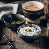 日式米飯碗 家用復古陶瓷碗湯面碗4.5寸 創意日系小碗盤餐具套裝