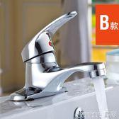 水龍頭 面盆龍頭冷熱雙孔 洗臉盆單把水龍頭衛生間洗手盆台上盆衛浴龍頭 晶彩生活