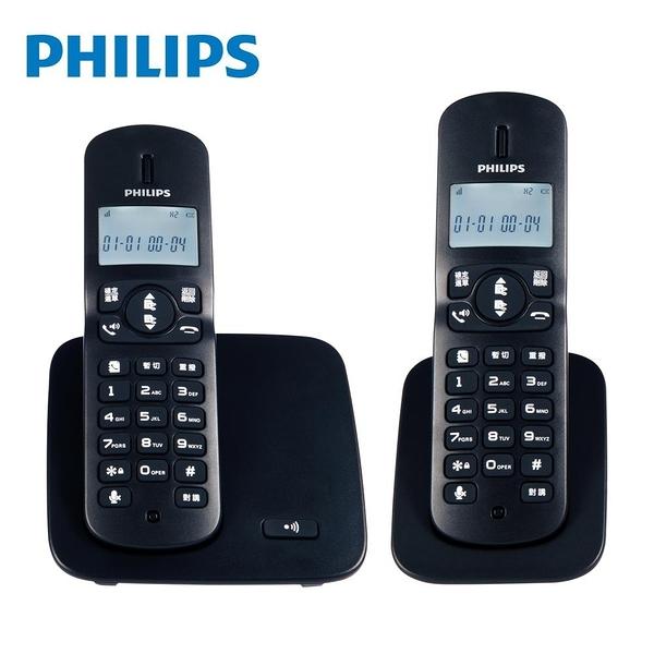 ◆PHILIPS◆ 飛利浦 2.4GHz 數位無線電話 電話 DCTG1862B/96 無線電話 子母機 數位電話