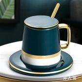 啟派創意個性杯子陶瓷馬克杯帶蓋勺潮流情侶喝水杯男女家用咖啡杯 PA7133『男人範』