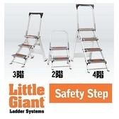 Little Giant小巨人四階安全步梯(10410BA)4階