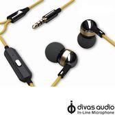 Divas DV-2198入耳式耳機 米黃色
