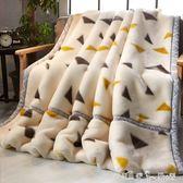 珊瑚絨毯子冬季加厚法蘭絨毛毯學生單人午睡薄款雙人空調被子  IGO  潔思米