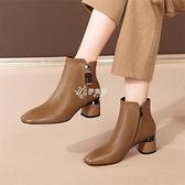 交換禮物高跟靴子短靴女春秋單靴皮靴2020新款真皮女鞋靴圓頭粗跟馬