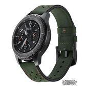 華米2手表表帶三星gear s3智能手表AMAZFIT2S腕帶華為pro真皮表帶【街頭布衣】