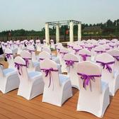 椅套 酒店婚慶典宴會議彈力白色紅色連體定做加厚連體婚禮飯店家用