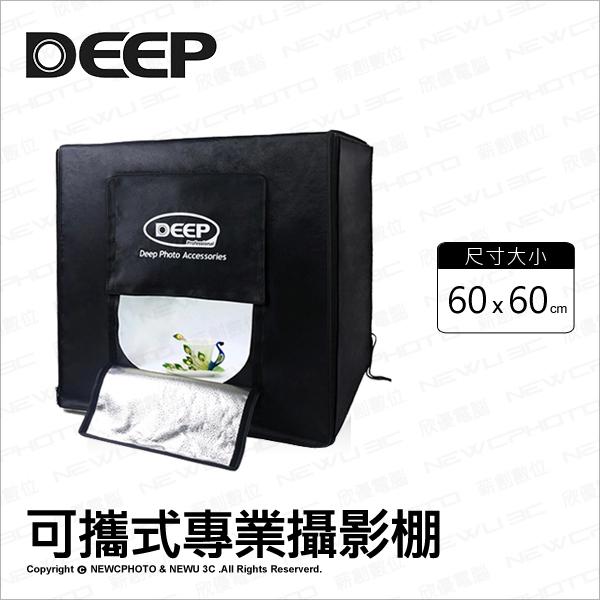 【請先詢問庫存】DEEP 60*60 cm 雙燈 可攜式專業攝影棚 柔光箱 LED燈 背景架 攝影燈箱★可刷卡★薪創