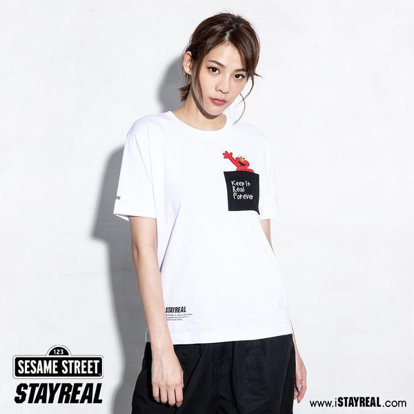 STAYREAL x 芝麻街 Hi!Elmo口袋T
