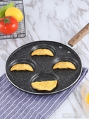 煎雞蛋鍋蛋餃模具不粘鍋小煎鍋四孔平底鍋家用荷包蛋早餐煎蛋神器 琉璃美衣