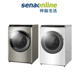 Panasonic 18KG 洗脫烘滾筒洗衣機(晶鑽白/炫亮銀) NA-V180HDH-W/S