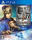 PS4-二手片 真‧三國無雙 7 Empires 中文版 PLAY-小無電玩
