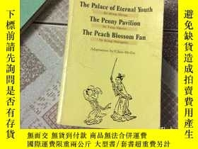 二手書博民逛書店The罕見Palace of Eternal Youth,The