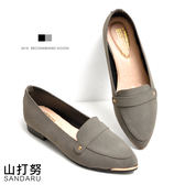 紳士鞋 金屬尖頭皮革休閒鞋- 山打努SANDARU【1453387#46】-麂皮款
