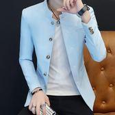 西服男小西裝修身韓版男士外套上衣帥氣立領青年學生潮流休閒西裝 萬聖節