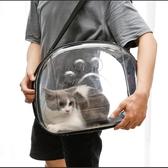 貓包寵物外出包透明貓咪背包貓籠子便攜包