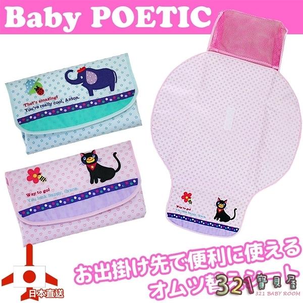 尿布墊KNICK KNACK日本直送Baby POETIC收納包-321寶貝屋