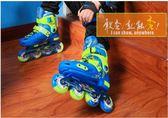 兒童輪滑鞋溜冰鞋全套裝花式滑冰鞋
