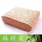 【Jenny Silk名床】頂級特極細麻將竹蓆.SGS檢驗合格.特大雙人