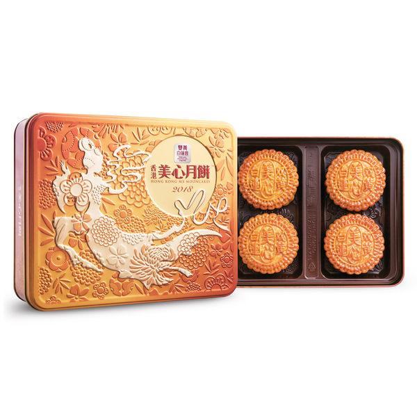 美心月餅 雙黃白蓮蓉月餅禮盒