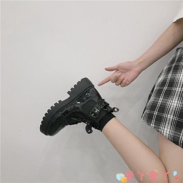 馬丁靴 短靴女單靴英倫風鞋子女2021年新款春秋厚底機車馬丁靴潮 愛丫愛丫