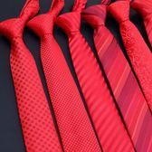 正韓商務正裝紅色領帶 結婚新郎8cm男正裝商務懶人一拉的領帶