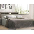 床架 PK-434-2A 雲灰6尺雙人床 (床頭+床底)(不含床墊) 【大眾家居舘】