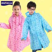 兒童雨衣男童女童EVA環保無味小孩學生幼兒園寶寶雨披書包位 森活雜貨