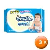 滿意寶寶 純水 超柔感 濕毛巾 一般型 100張 (3包)/組【康鄰超市】