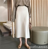 2020韓版春季新款寬鬆百搭純色高腰顯瘦輕熟氣質包臀針織半身裙女 美芭