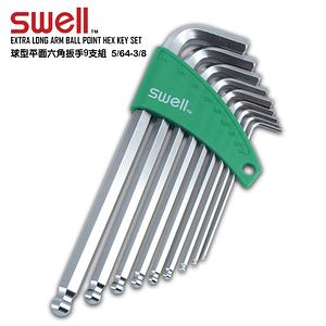 【SWELL】5/64-3/8球型平面六角扳手9支組 077-04AL