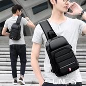 新款時尚斜背包/側背包男潮牌胸包大容量男士商務休閑單肩包男學生小背包