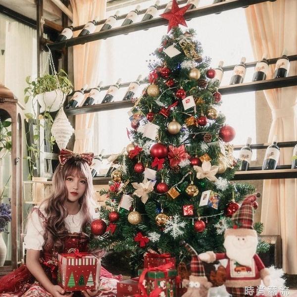 老丈人Daddy Santa系列1.5米出口聖誕樹加密套餐環保阻燃家用 HM 時尚潮流