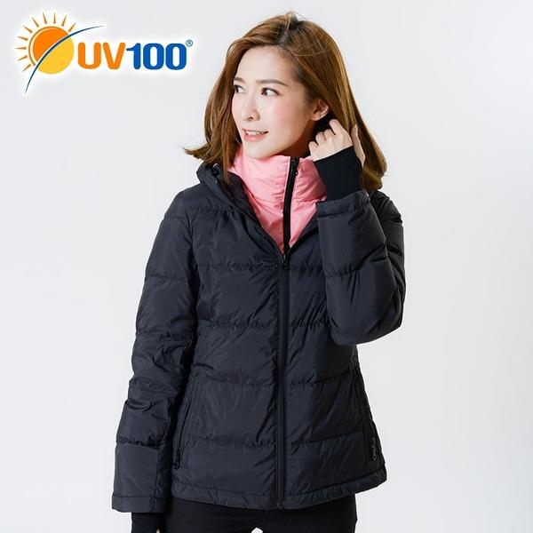 UV100 防曬 抗UV 羽絨保暖-連帽立領外套-女
