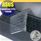 【Ezstick】ASUS Transformer 3 Pro T303 UA 專用奈米銀抗菌TPU鍵盤保護膜