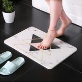 珪藻墊防滑墊大理石紋珪藻泥土腳墊衛生間衛浴門墊吸水速干地毯防滑地墊