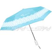 【17go】 ETTUSAIS 艾杜紗 甜心蕾絲自動雨傘