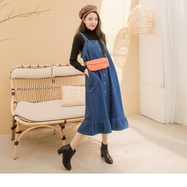 《MA0341》純棉排釦魚尾牛仔洋裝/孕婦裝 OrangeBear